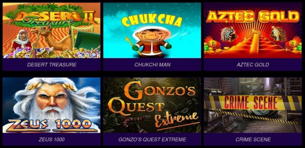 Azino777 играть онлайн