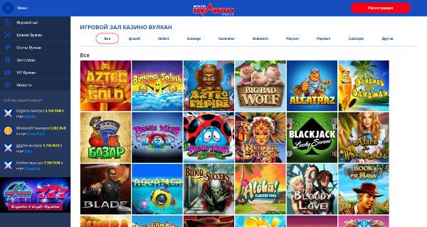 Бонусы на бесплатных азартных игровых слотах в онлайн казино