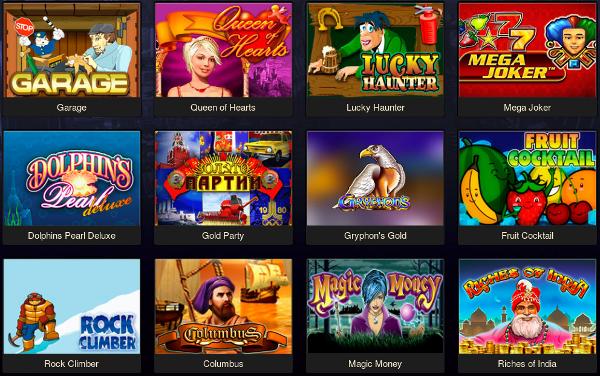Есть ли выгода игры в онлайн казино Слотозал?