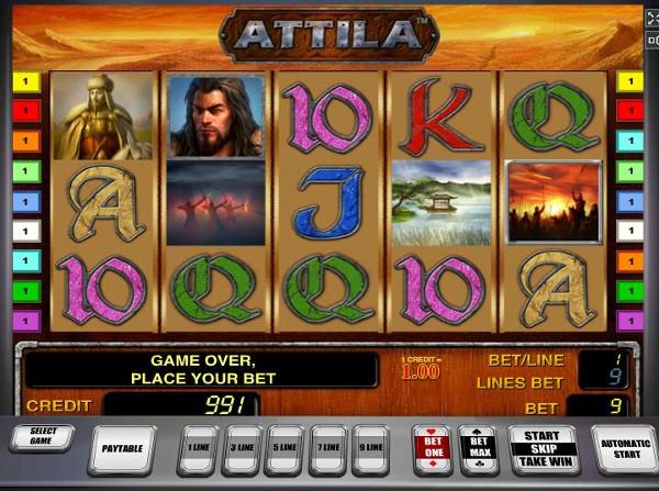 Игровой автомат Atilla - трофеи и золото великого завоевателя для игроков казино Вулкан