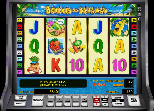 Игровой автомат Bananas go Bahamas - играй в мобильное казино Вулкан прямо со смартфона