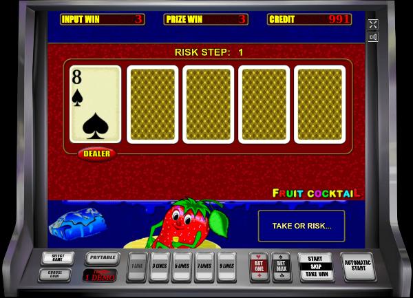 Игровой автомат Fruit Cocktail - фруктовый коктейль эмоций игрокам казино Вулкан