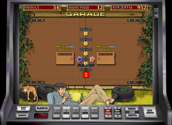 Игровой автомат Garage - на официальный сайт Вулкан казино играть