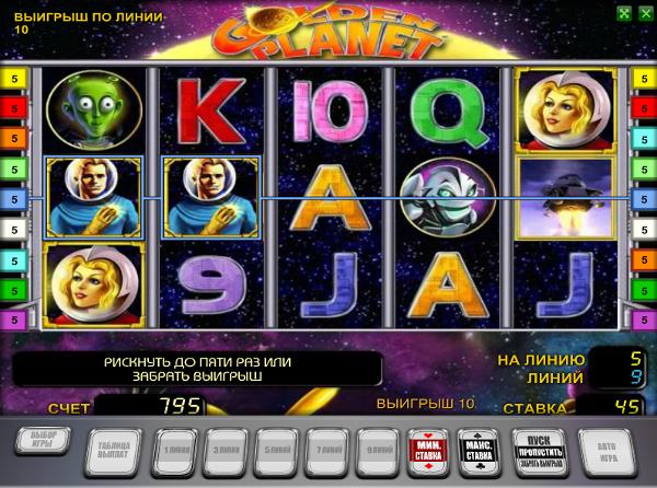 Игровой автомат Golden Planet - космический заработок в казино Joycasino