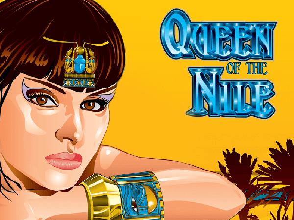 Игровой автомат Queen of Nile 2 - для ценителей древнего Египта
