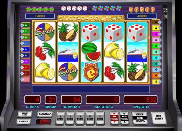 Игровой автомат Slot-o-Pol Deluxe - выиграй по крупному в Гусар казино