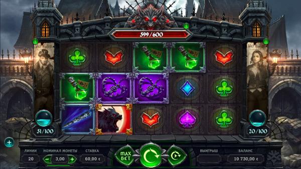 Игровой автомат Wolf Hunters - выгодный промокод Вулкан Секрет игрокам