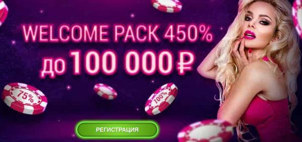 Игровые автоматы казино Вулкан 24