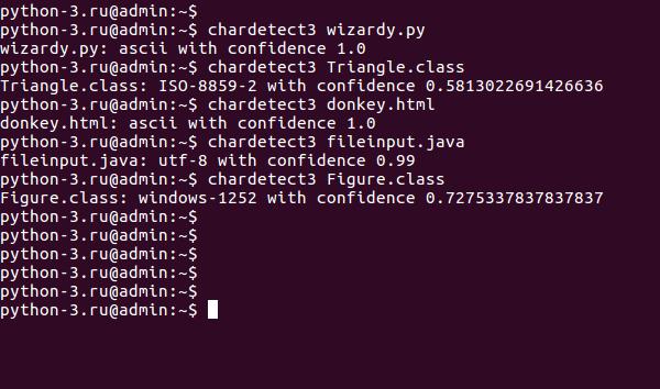 Как определить кодировку последовательности байтов в Python