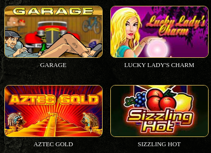 Играть автоматы Эльдорадо бесплатно казино онлайн