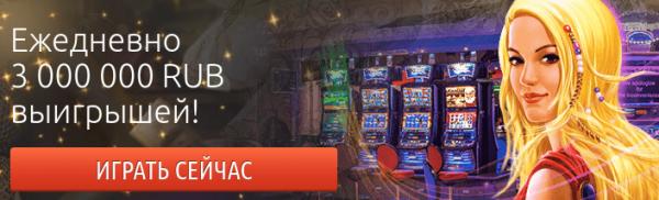 Гранд казино онлайн вход