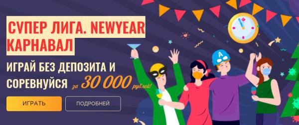 казино Ноу Мани Слотс