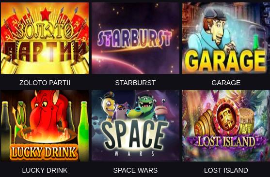ПМ Casino играть онлайн