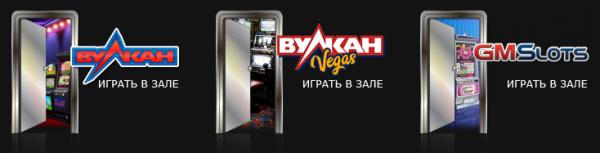 официальный сайт казино Azino 777