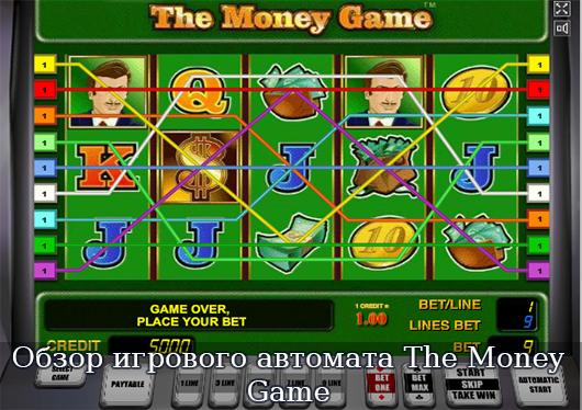 Обзор игрового автомата The Money Game