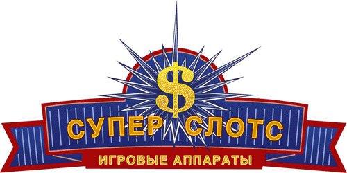 http://python-3.ru/uploads/obzor-kazino-super-slots.jpg