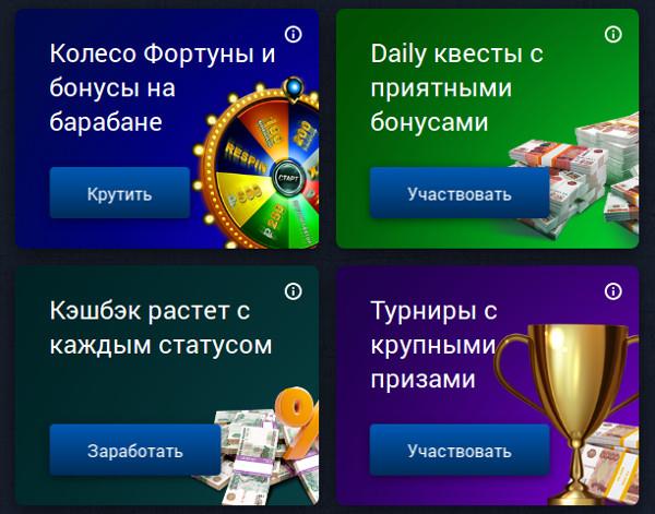Обзор приложения казино Вулкан