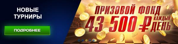 Официальное казино Вулкан играть онлайн