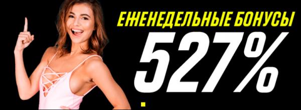 онлайн казино украина отзывы
