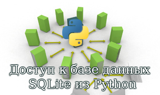 python sqlite3