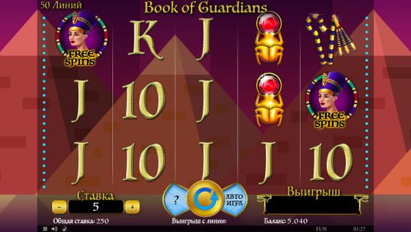 Слот Book of Guardians - в игровые автоматы Вулкан 777 казино сорви куш