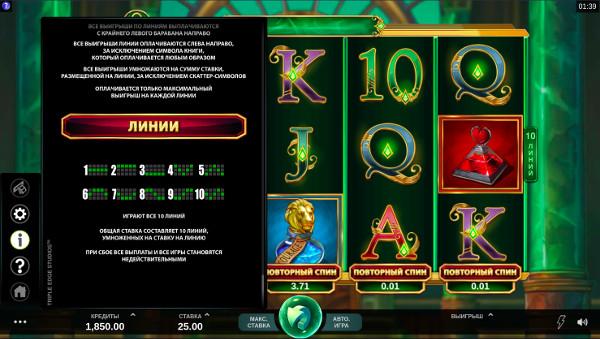 Слот Book of Oz - играть на рабочее зеркало Плей Фортуна казино