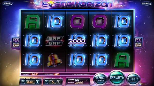 Слот Event Horizon - казино Азино777 goazino777.fun щедрые бонусы дарит