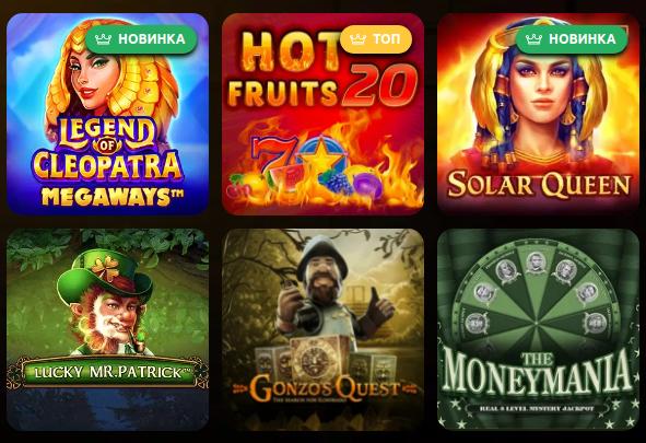 Slots City онлайн-казино