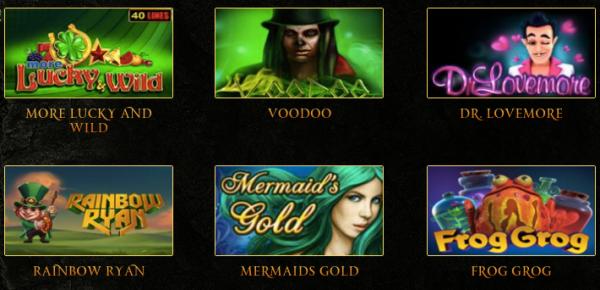 игровые автоматы Эльдорадо онлайн