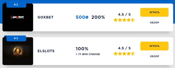 UA Casino