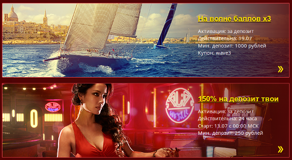Зеркало казино Максбетслотс: новый взгляд на старую проблему